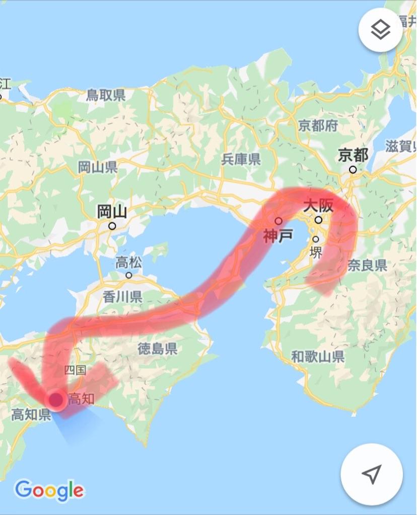 f:id:sutabe:20190508165958j:image