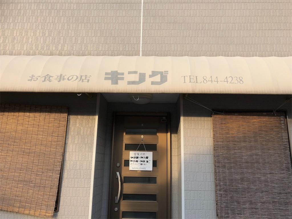 f:id:sutabe:20190527102029j:image