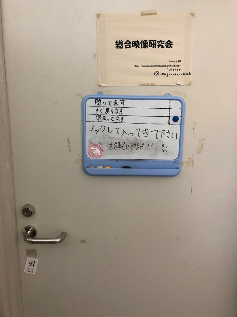 f:id:sutabe:20190610141704j:image
