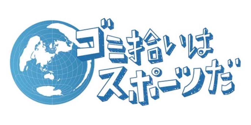 f:id:sutabe:20190621131128j:image