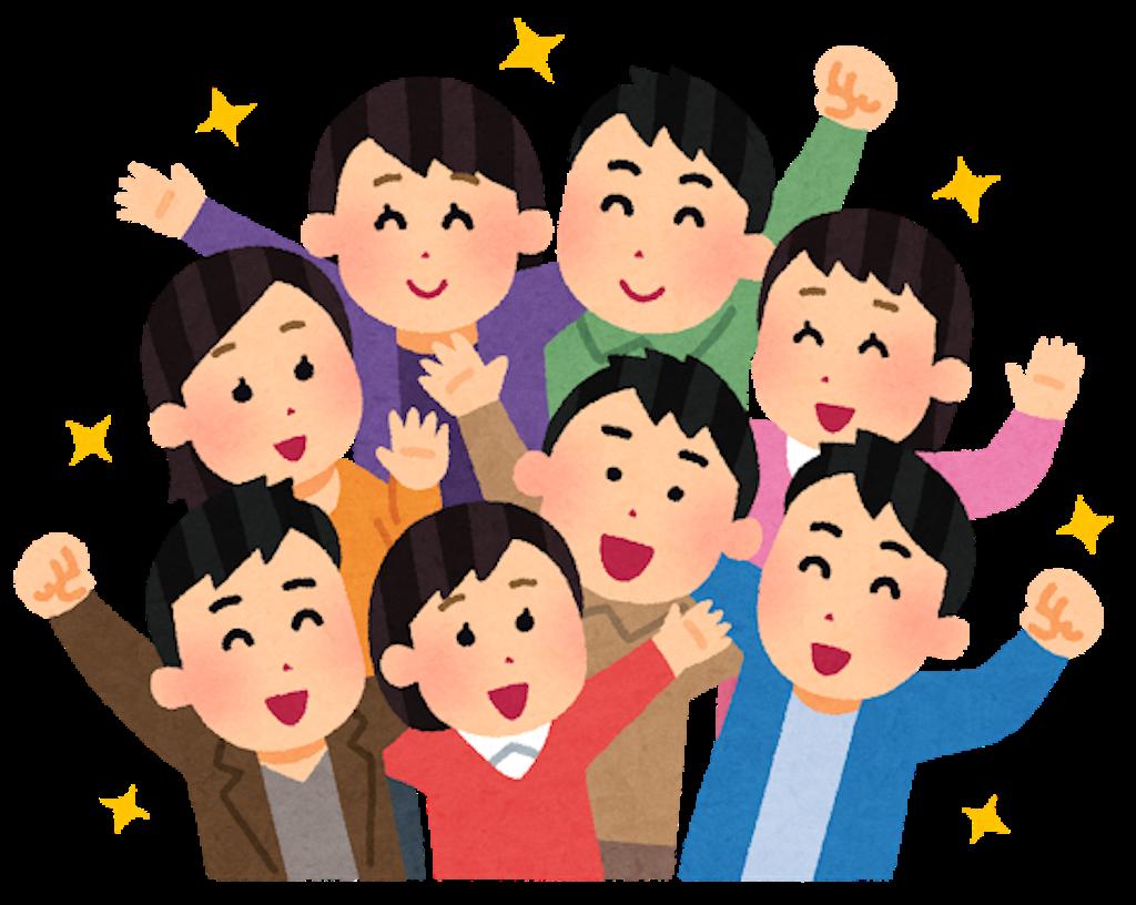f:id:sutabe:20190626110953p:image