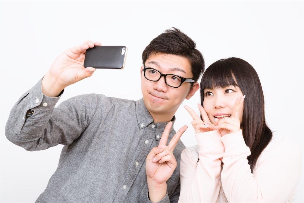 f:id:sutabe:20190703104310j:image