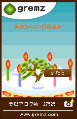 f:id:sutara_lumpur:20090113091245j:image
