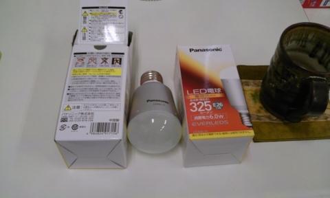 f:id:sutara_lumpur:20120127114244j:image