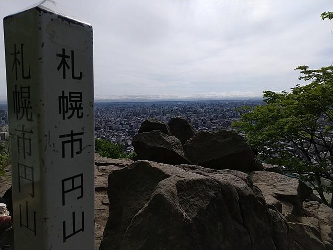 f:id:suteki-hokkaido:20200524201532j:plain
