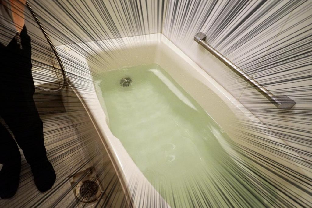 温泉で満たされたお風呂