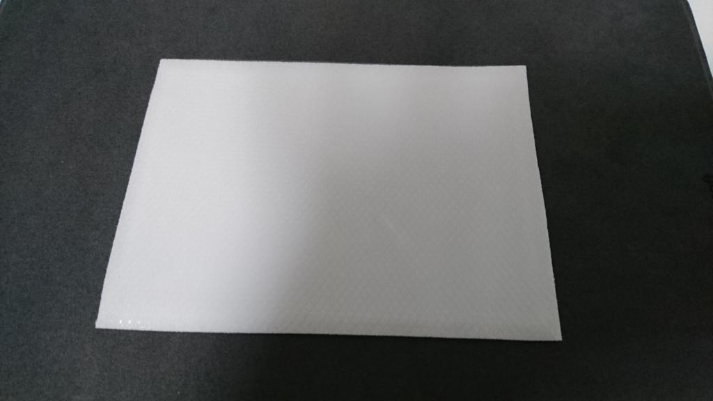 f:id:suteneko3000:20171024205753j:plain