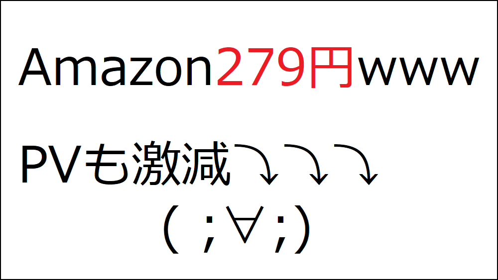 f:id:suteneko3000:20190202011500p:plain