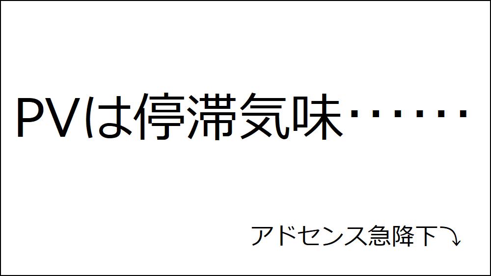 f:id:suteneko3000:20190601142801p:plain