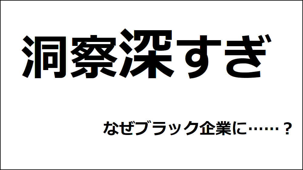 f:id:suteneko3000:20190616235813p:plain