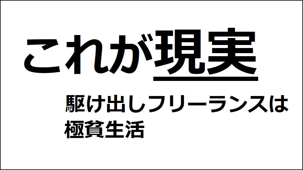 f:id:suteneko3000:20190619233146p:plain