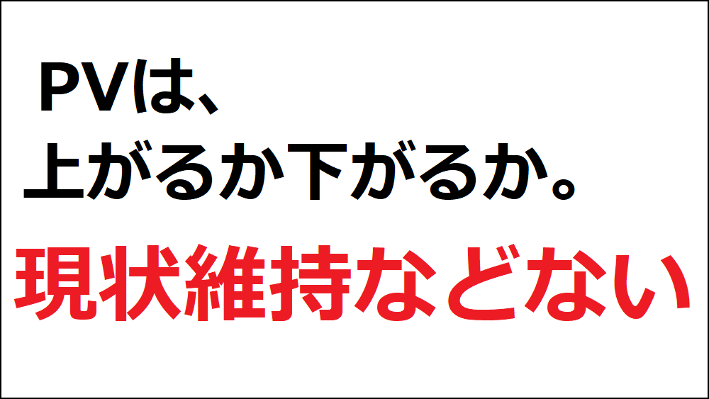 f:id:suteneko3000:20190701202006p:plain