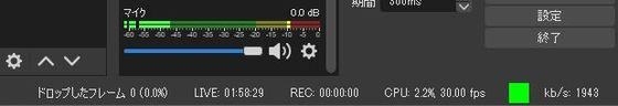 OBS Studio 作業時間の記録