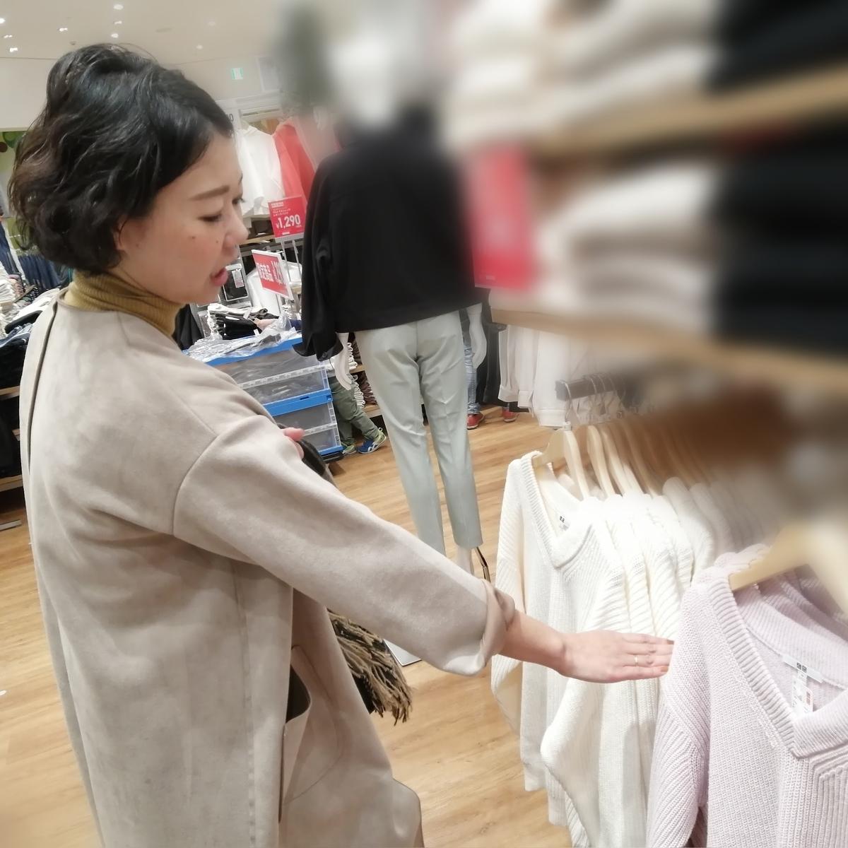 f:id:sutoaka-nagoya:20200217124430j:plain