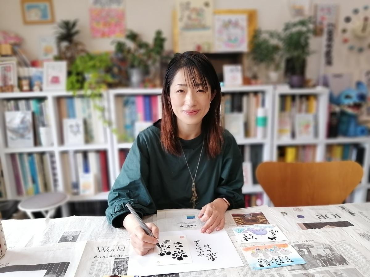 f:id:sutoaka-nagoya:20200702134420j:plain