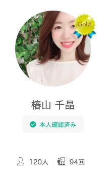f:id:sutoaka-nagoya:20201203113544p:plain