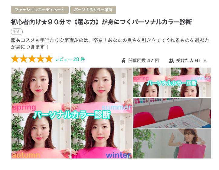 f:id:sutoaka-nagoya:20201203115630p:plain