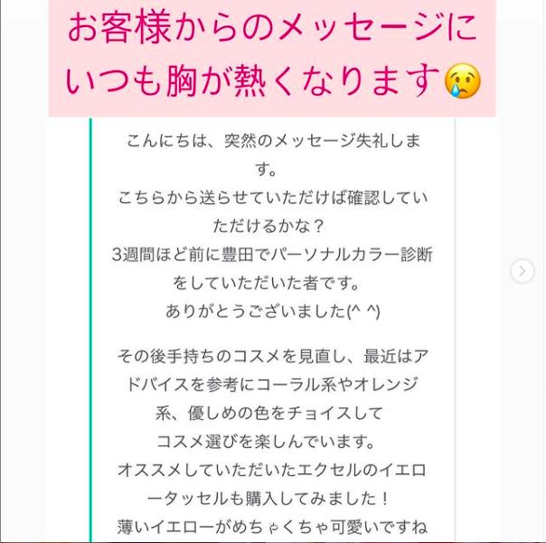 f:id:sutoaka-nagoya:20201203173035p:plain