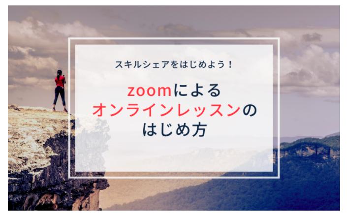 f:id:sutoaka-nagoya:20210518103042p:plain