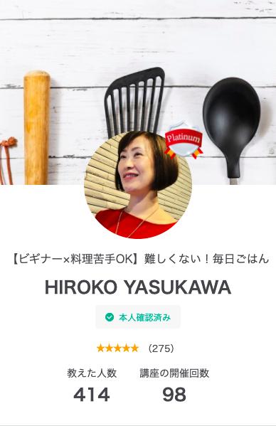 f:id:sutoaka-nagoya:20210520134749p:plain