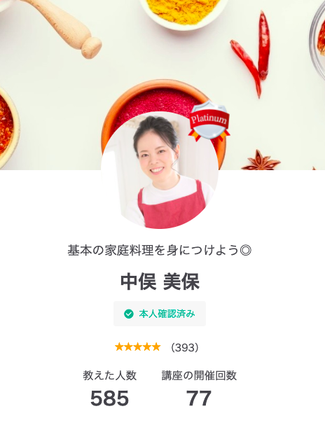 f:id:sutoaka-nagoya:20210624112312p:plain
