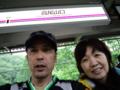 なんとか高尾山口到着。京王線待ち。。。