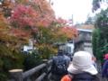 高尾山口から参道は既に渋滞。
