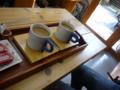 そんな時はコーヒータイムで。