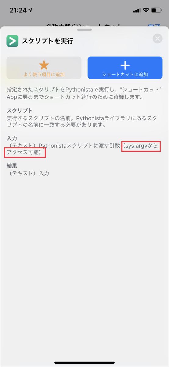 f:id:sutukeisu:20190907214353j:plain:w250