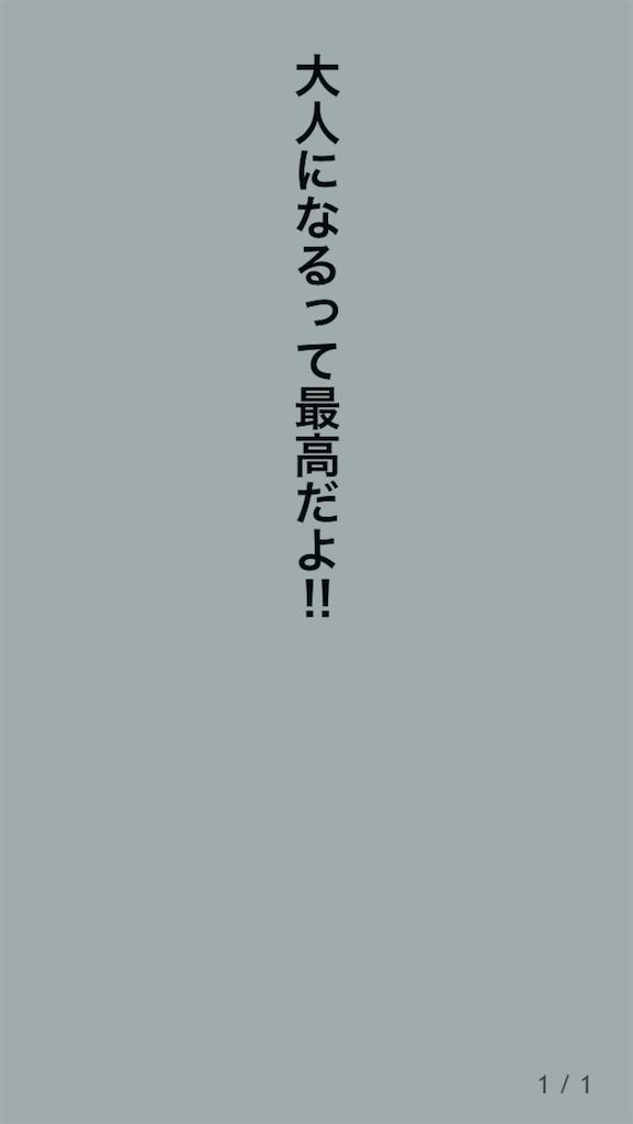 f:id:suu61171:20171006100800p:image