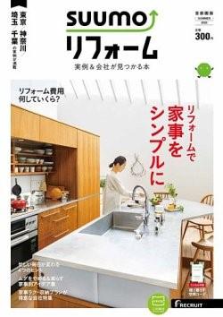 f:id:suumoRF_magazine:20200427121510j:plain