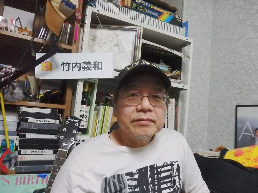 f:id:suumo_west:20190108013334j:plain