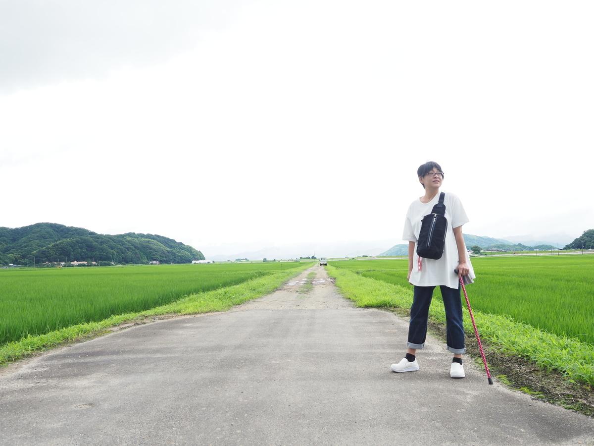 f:id:suumo_west:20200809143151j:plain