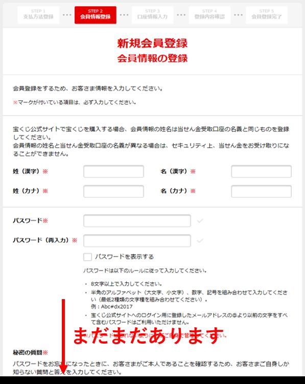 f:id:suusansp:20191211211844p:plain
