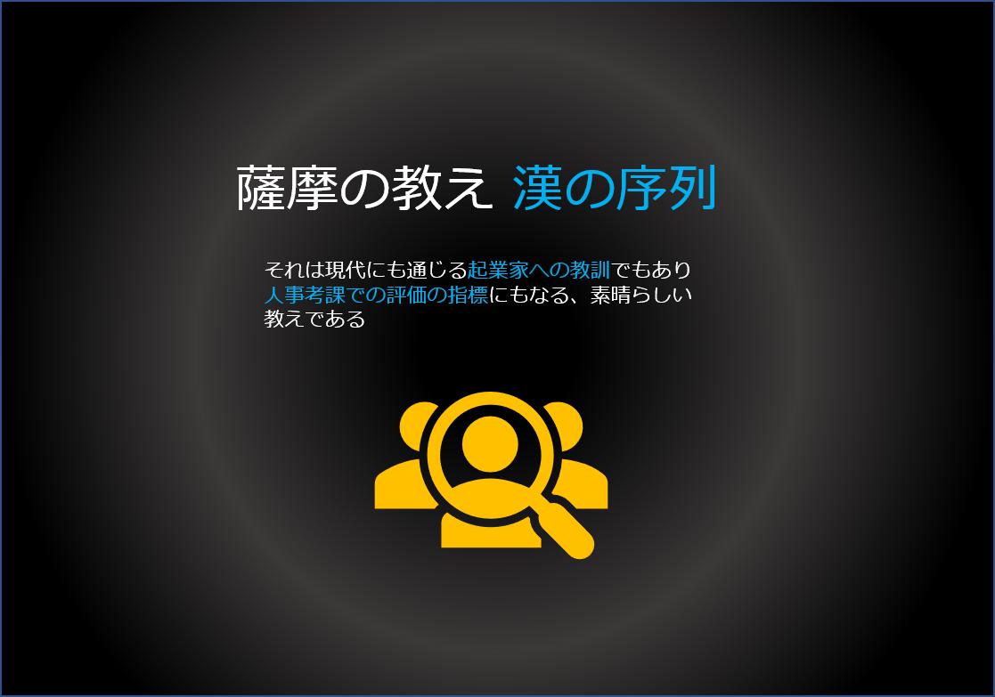 f:id:suusansp:20191230085259p:plain
