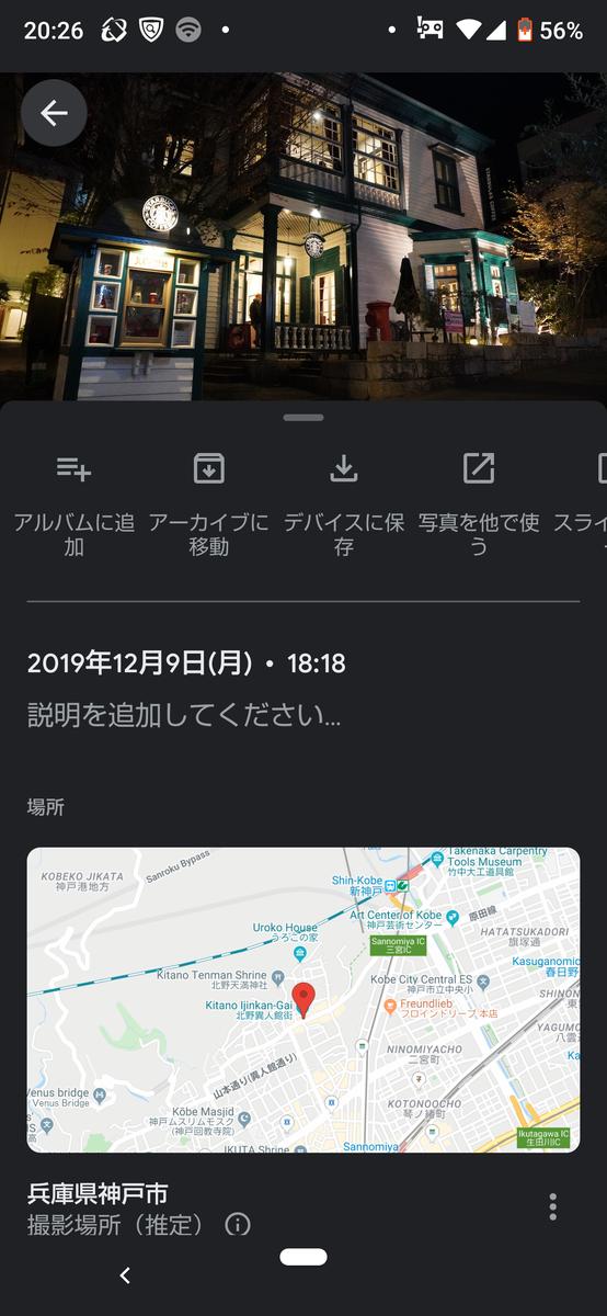 f:id:suusansp:20200104222104p:plain
