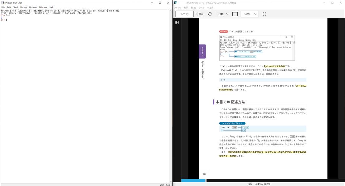 f:id:suusansp:20200129150356p:plain