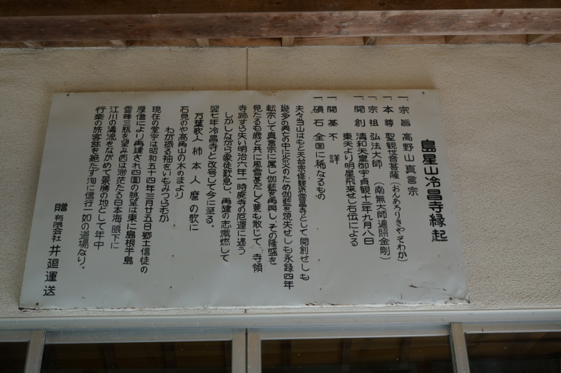 f:id:suushinagai:20150930090604j:image