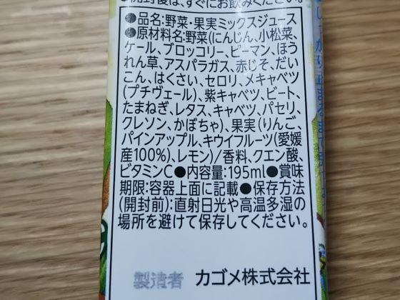 f:id:suusuu0909:20190429143612j:plain