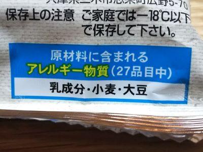 f:id:suusuu0909:20190430144803j:plain