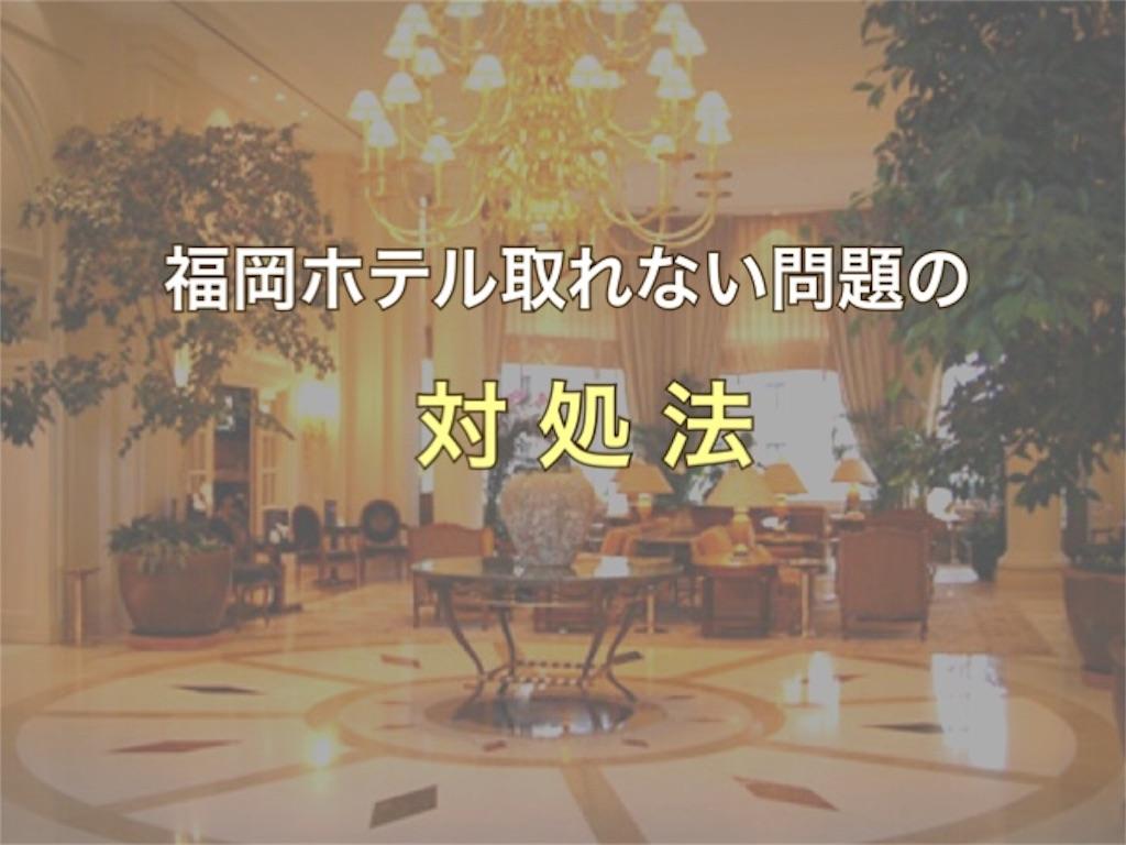 f:id:suuulow:20171221014802j:image