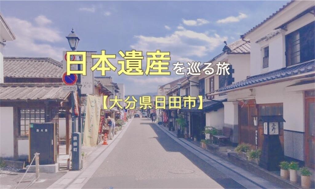 f:id:suuulow:20171222005310j:image