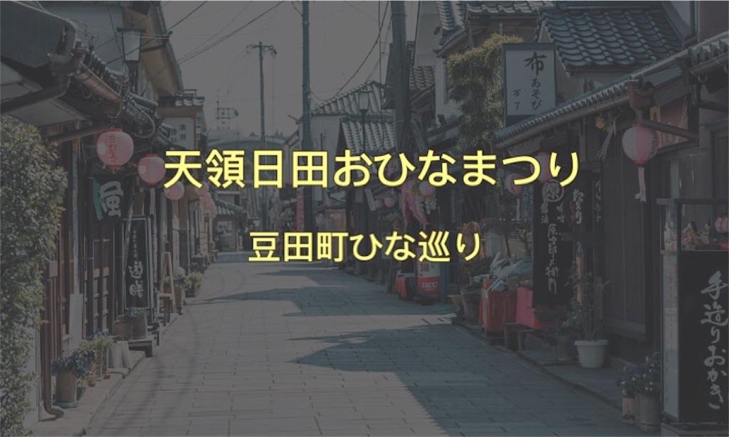 f:id:suuulow:20190107235055j:image