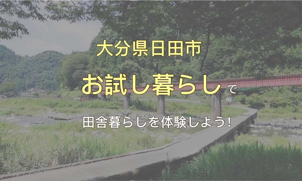 f:id:suuulow:20200428104430j:image