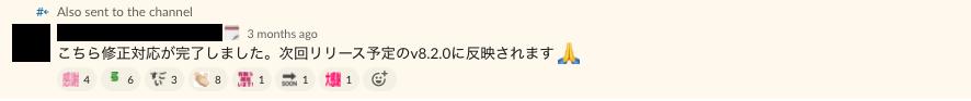 f:id:suuummo:20210915181604p:plain