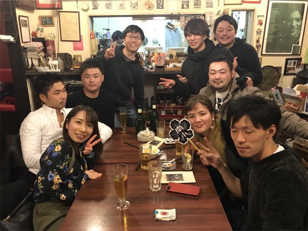 f:id:suwa-journey:20180121030142j:image