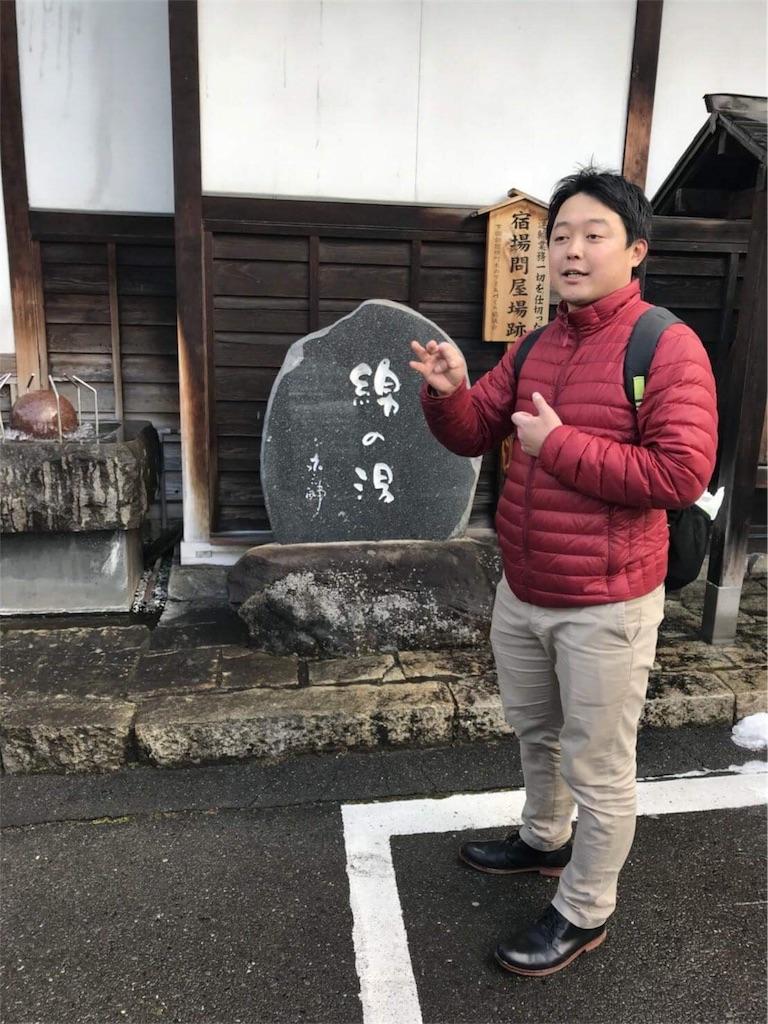 f:id:suwa-journey:20180226143006j:image