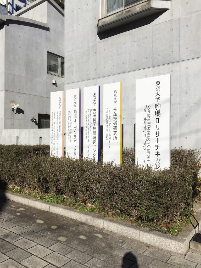 f:id:suwajun111:20170124120938j:image