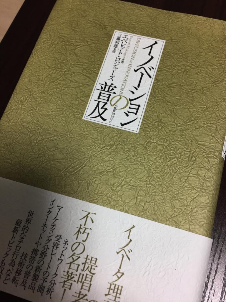 f:id:suwajun111:20170206190211j:plain
