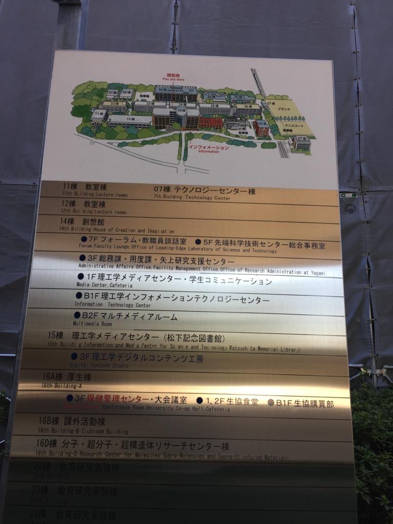 f:id:suwajun111:20170223182530j:plain